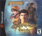 Shenmue: Limited Edition