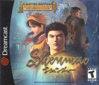 Shenmue: Limited Edition Boxart