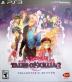 Tales of Xillia 2 (Collector's Edition) Box