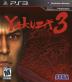 Yakuza 3 Box