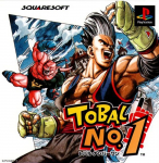 Tobal No. 1