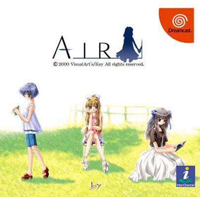 Air Boxart