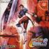 カプコン バーサス エス・エヌ・ケイ2 ミリオネア ファイティング 2001 Box