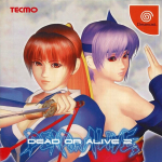 Dead or Alive 2: Limited Edition