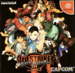 Street Fighter III: 3rd Strike: Fight for the Future