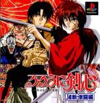 Rurouni Kenshin: Meiji Kenkaku Romantan: Ishin Gekitouhen