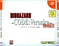 BioHazard Code: Veronica Complete