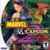 Marvel vs. Capcom 2: New Age of Heroes Box