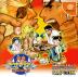 対戦ネットギミック カプコン&彩京オールスターズ Box