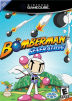 Bomberman Generation Box
