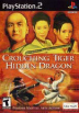 Crouching Tiger, Hidden Dragon Box