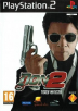 Don 2: The Game Box