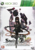 Steins;Gate (Limited Edition) Box
