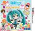 Hatsune Miku: Project Mirai DX Box