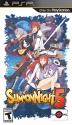 Summon Night 5 (Limited Edition) Box