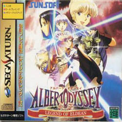 Albert Odyssey Gaiden: Legend of Eldean Boxart