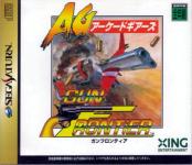 Arcade Gears: Gun Frontier