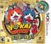 Yo-Kai Watch 2: Fleshy Souls Box