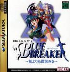 Blue Breaker