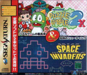 Puzzle Bobble 2x & Space Invaders