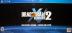Dragon Ball: Xenoverse 2 (Collector's Edition) Box