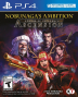 Nobunaga's Ambition: Sphere of Influence - Ascension Box