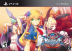 BlazBlue: Central Fiction (Limited Edition) Box