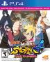 Naruto Shippuden: Ultimate Ninja Storm 4 - Road to Boruto Box