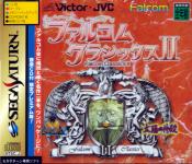 Falcom Classics II (Limited Edition)