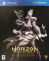 Horizon: Zero Dawn (Collector's Edition) Box