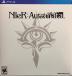 NieR: Automata (Black Box Edition) Box