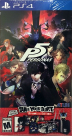 Persona 5 (Take Your Heart Premium Edition) Box