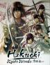 Hakuoki: Kyoto Winds (Limited Edition) Box