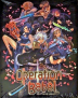 Operation Babel: New Tokyo Legacy (Limited Edition) Box