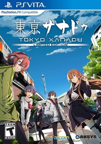 Tokyo Xanadu (Limited Edition) Boxart