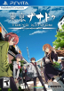 Tokyo Xanadu (Limited Edition) Box