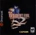 Resident Evil 2 Box