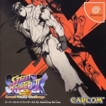 Super Street Fighter II X (For Matching Service)