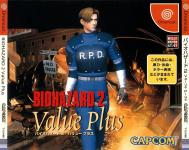 BioHazard 2 - Value Plus