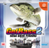 Get Bass 2: Sega Bass Fishing Box