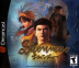 Shenmue Box