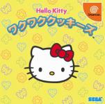 Hello Kitty: Waku Waku Quiz