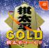 棋太平GOLD Box