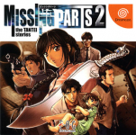 Missing Parts 2: The Tantei Stories