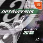 Net Versus Igo