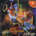 Star Gladiator 2: Nightmare of Blisten