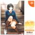 ルームメイト・麻美 -おくさまは女子高生- Director's Edition Box