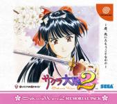 Sakura Taisen 2 - Memorial Pack