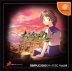 SIMPLE2000シリーズDC Vol.04 おかえりっ! THE 恋愛アドベンチャー Box