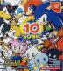 Sonic Adventure 2: Birthday Pack Box